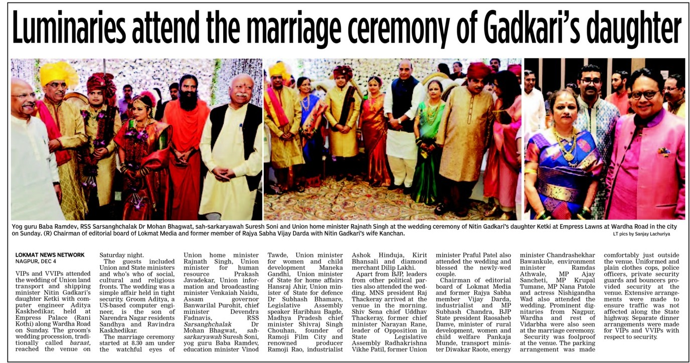 Luminaries attend the marriage ceremony of Gadkari's daughter