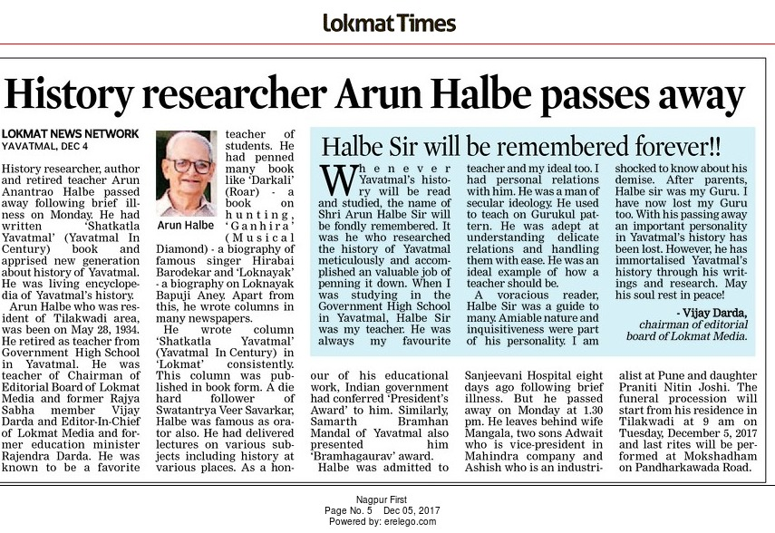History researcher Arun Halbe passes away