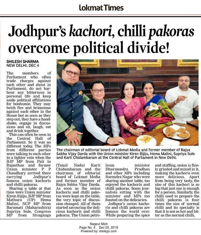 Jodhpur's kachori, chilli pakoras overcome political divide!