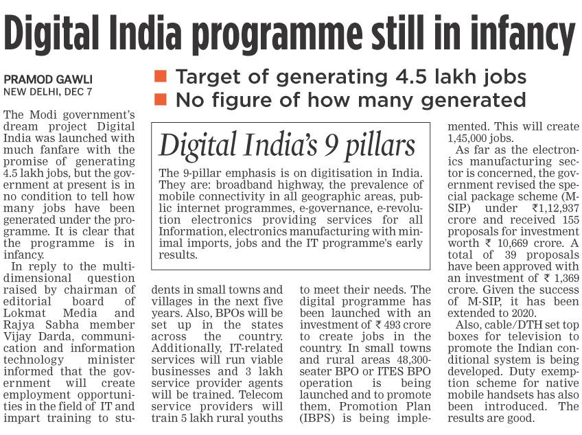 Digital India programme still in infancy