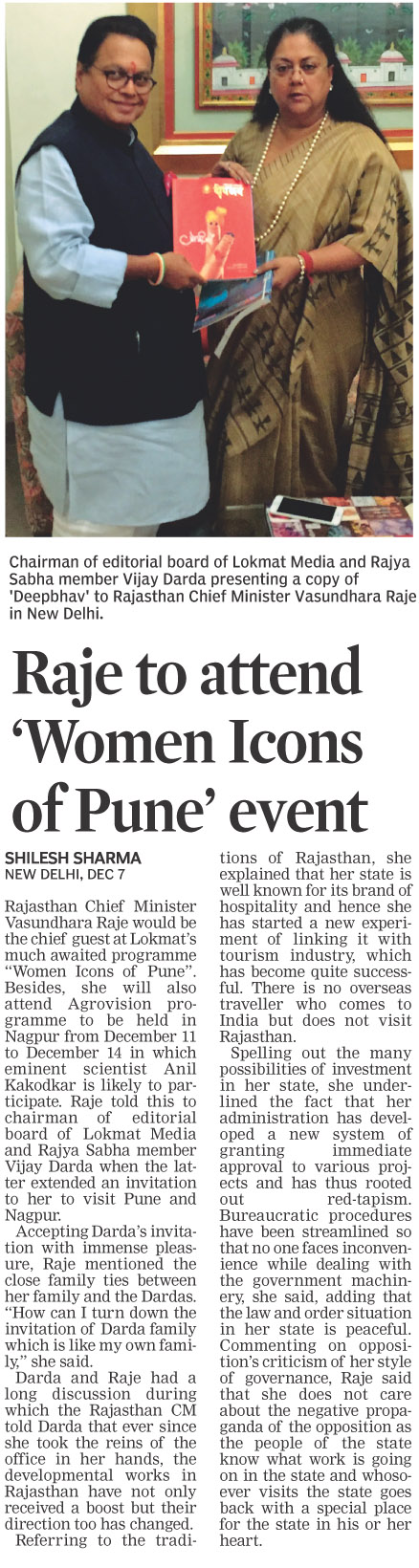 Raje to attend 'Women Icons of Pune' event
