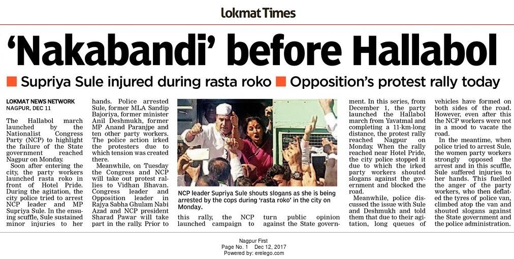 'Nakabandi' before Hallabol