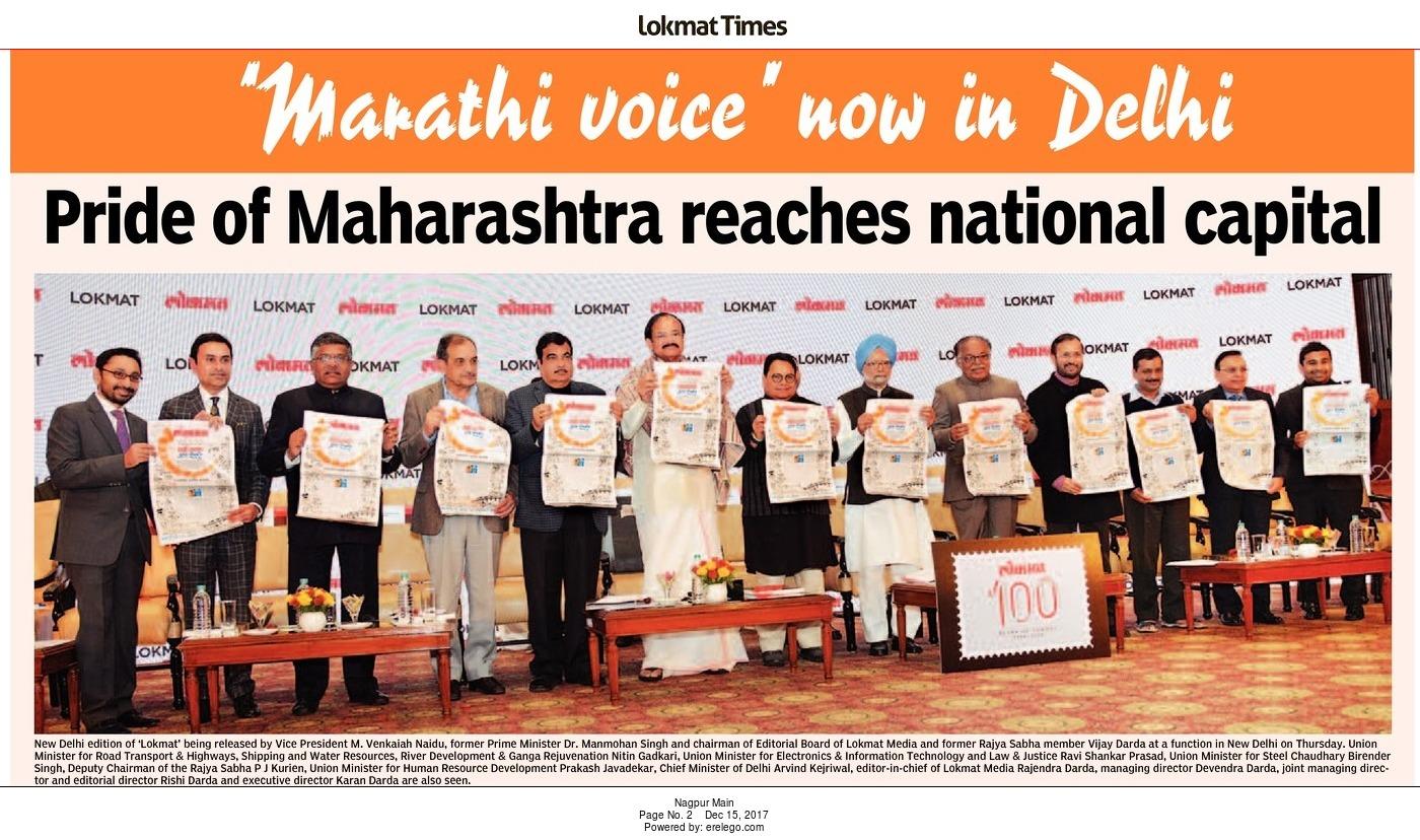 Pride of Maharashtra reaches national capital