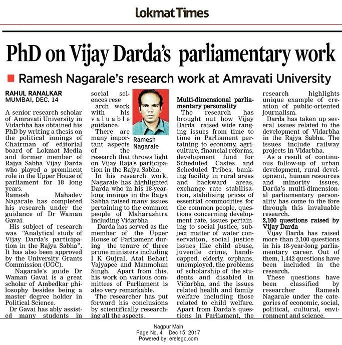 PhD on Vijay Darda's parliamentary work