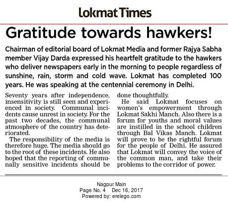 Gratitude towards hawkers!