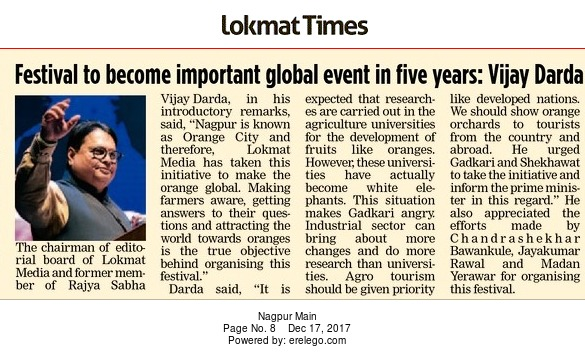 Festival to become important global event in five years: Vijay Darda