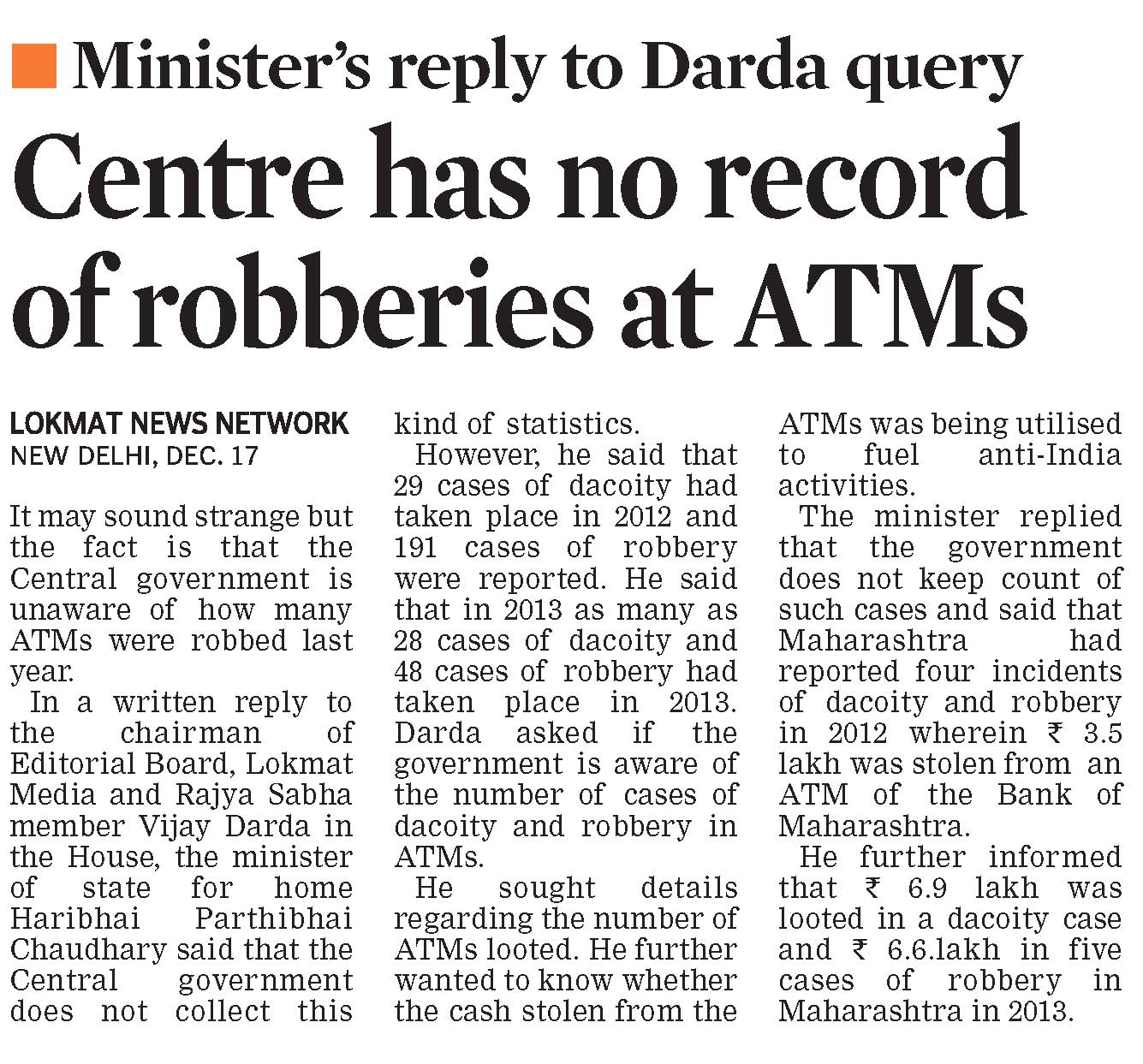 Centre has no record of robberies at ATMs