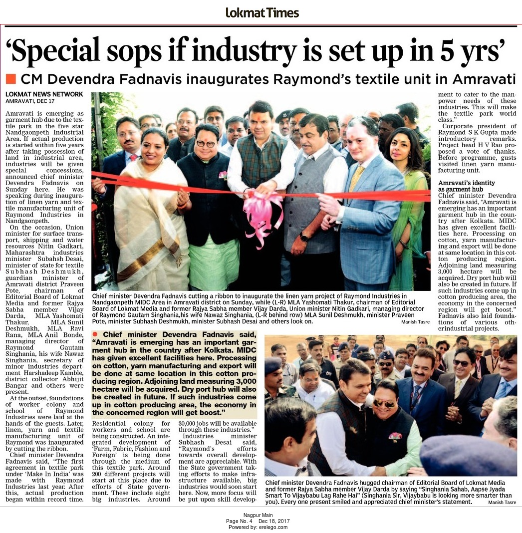 'Special sops if industry is set up in 5 yrs'