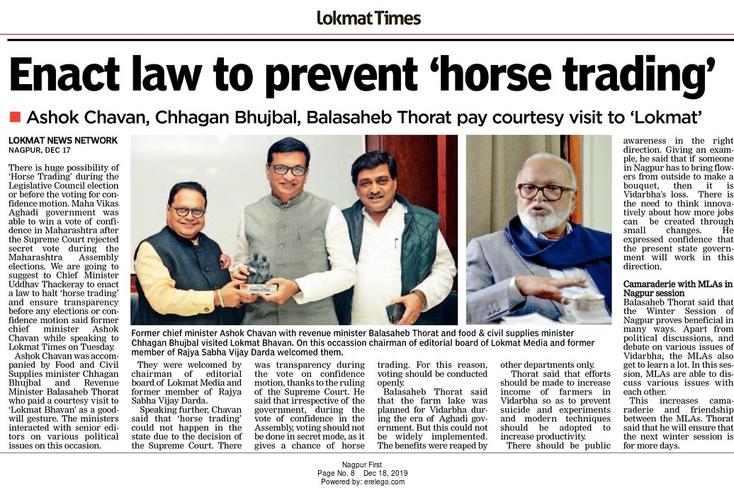 Enact law to prevent 'horse trading'