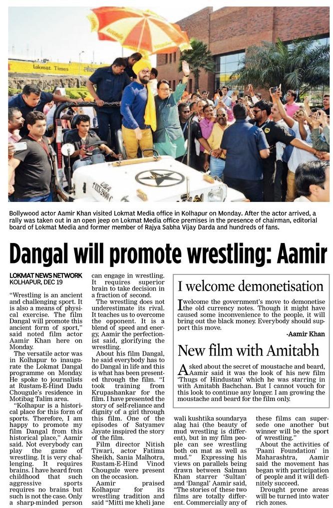 Dangal will promote wrestling: Aamir