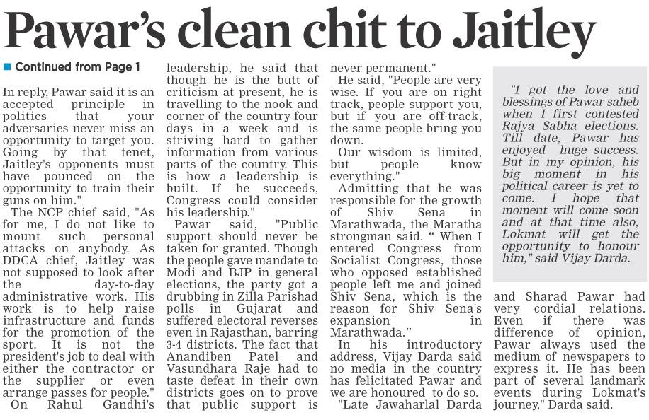 Pawar's clean chit to Jaitley