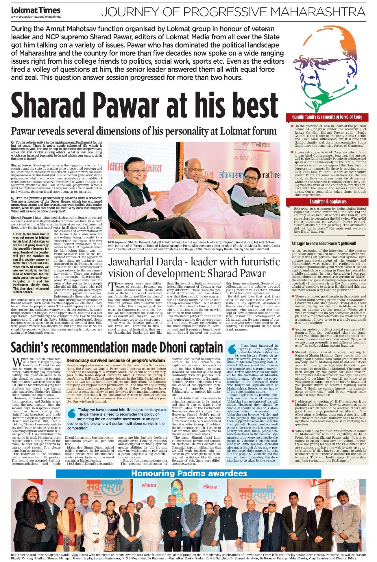 Sharad Pawar at his best