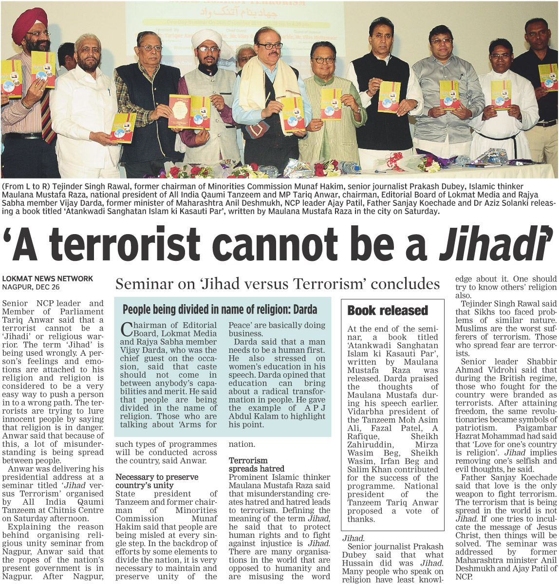 'A terrorist cannot be a Jihadi'