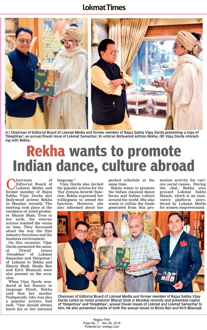 Rekha wants to promote Indian dance, culture abroad