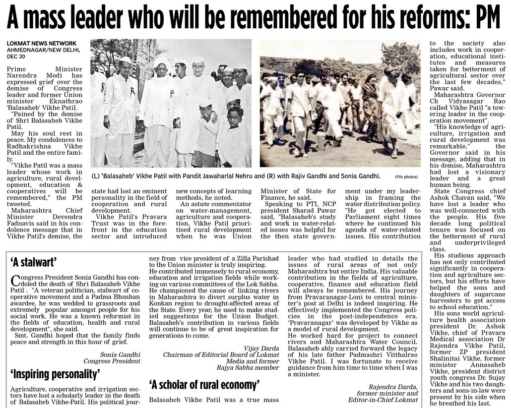 A mass leader who will be remembered for his reforms: PM