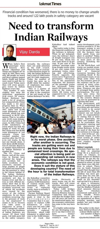 Need to transform Indian Railways