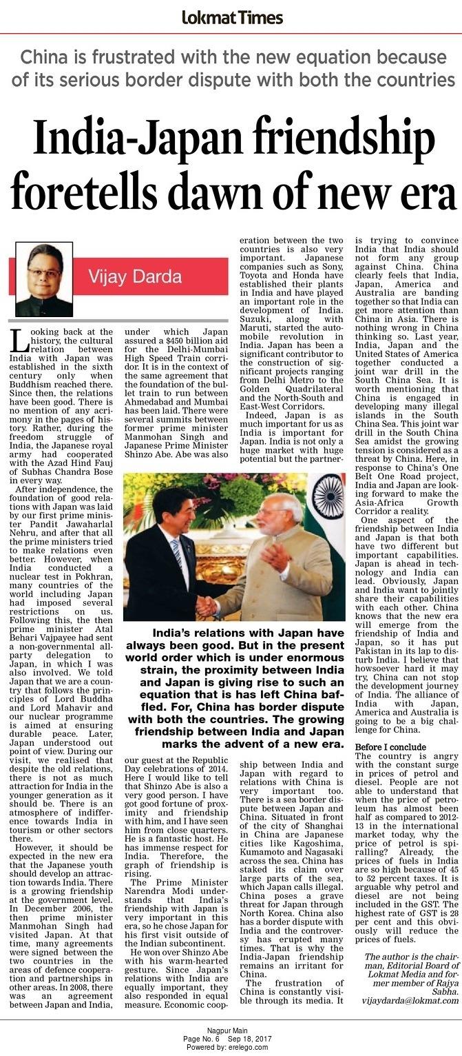 India-Japan friendship foretells dawn of new era