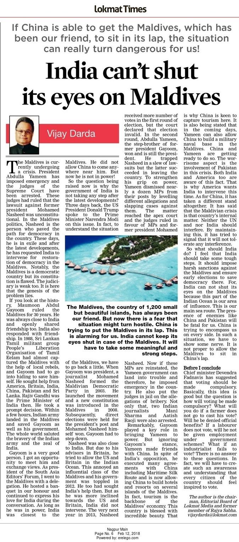India can't shut its eyes on Maldives