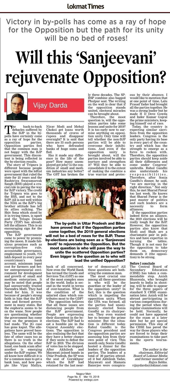 Will this 'Sanjeevani' rejuvenate Opposition?