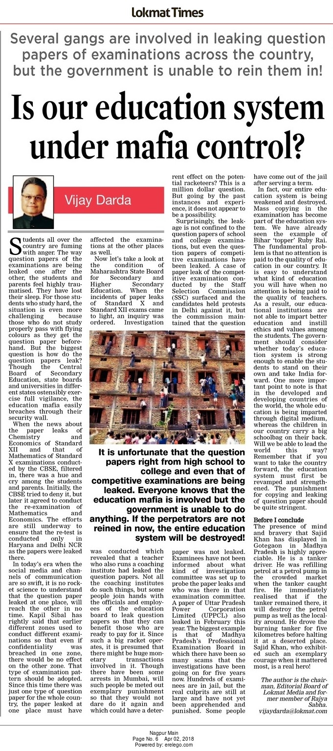 Is our education system under mafia control?