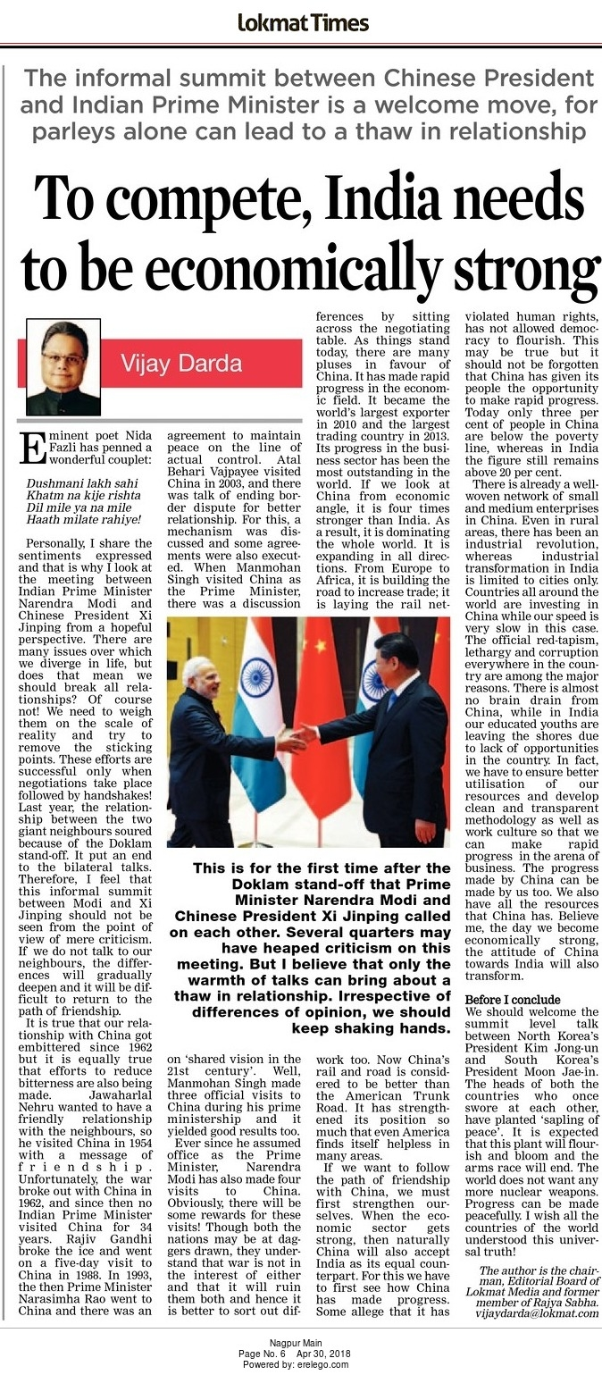 To compete, India needs to be economically strong