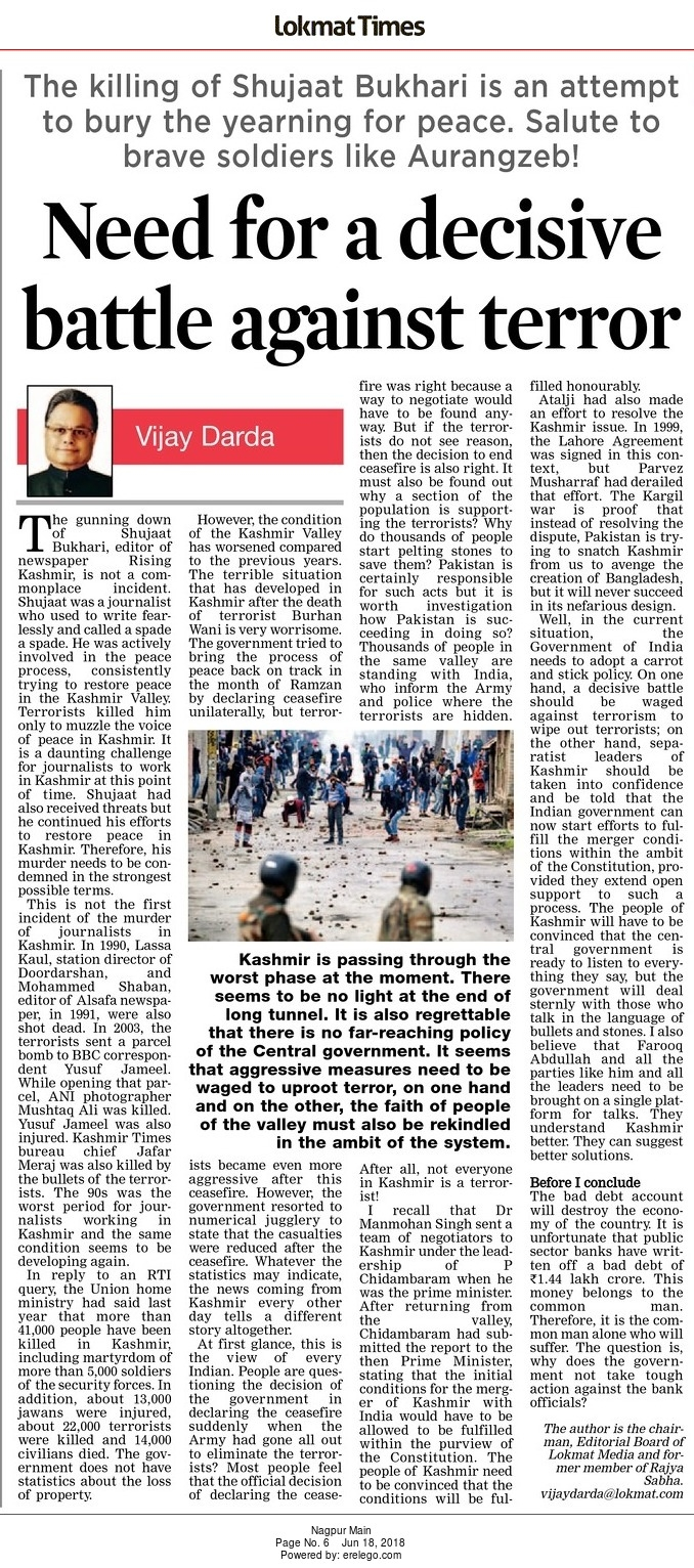 Need for a decisive battle against terror