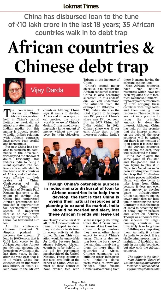 African countries & Chinese debt trap