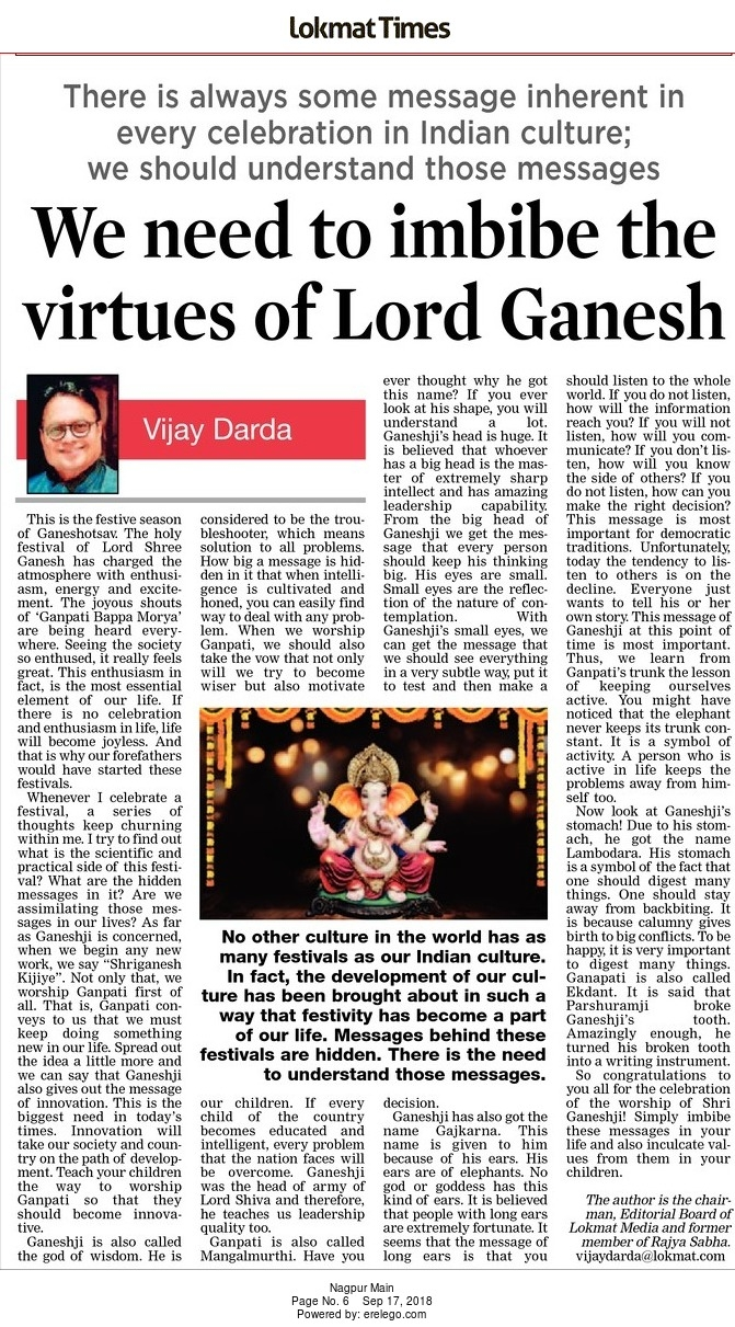 We need to imbibe the virtues of Lord Ganesh