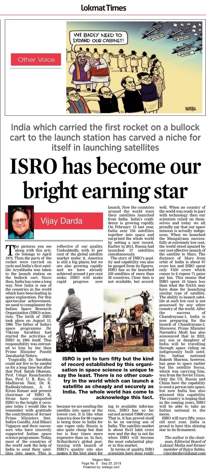 ISRO has become our bright earning star