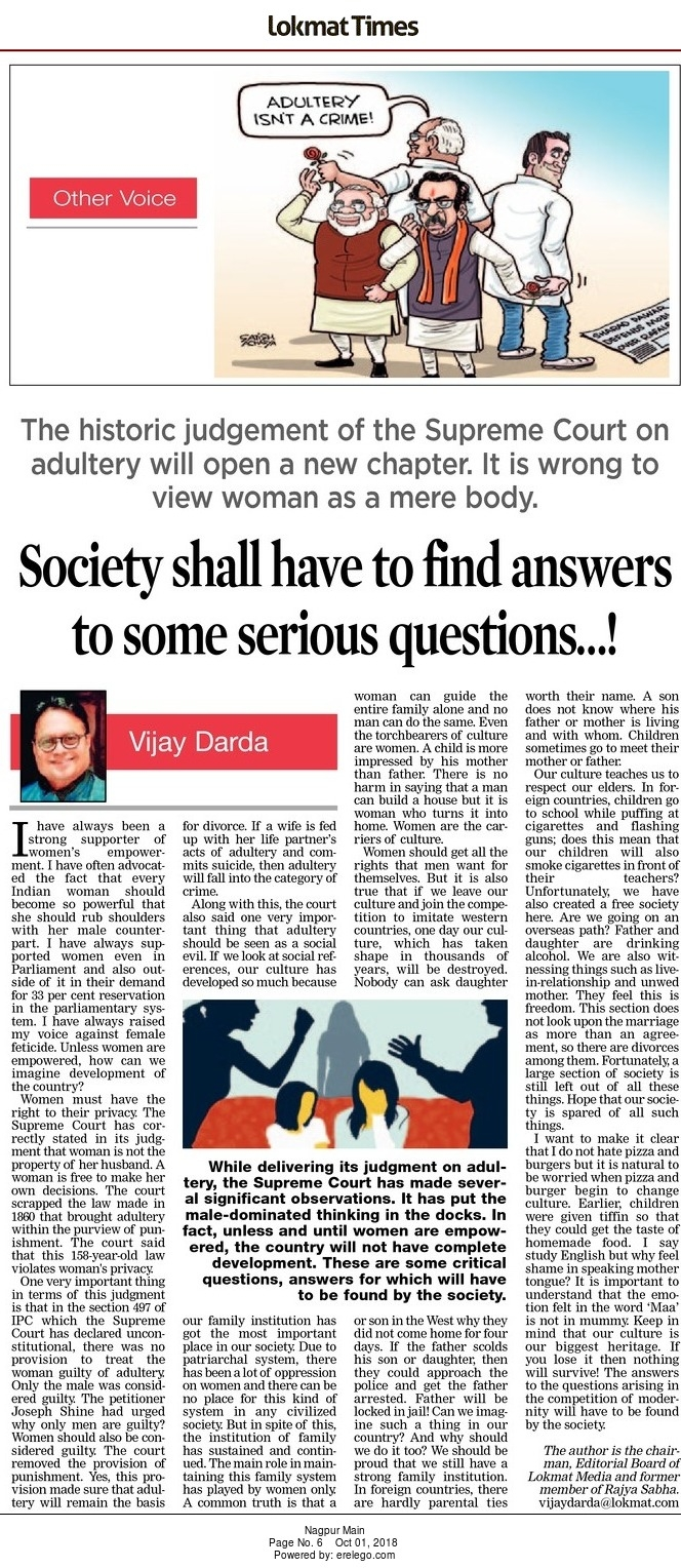 Society shall have to find answers to some serious questions…!