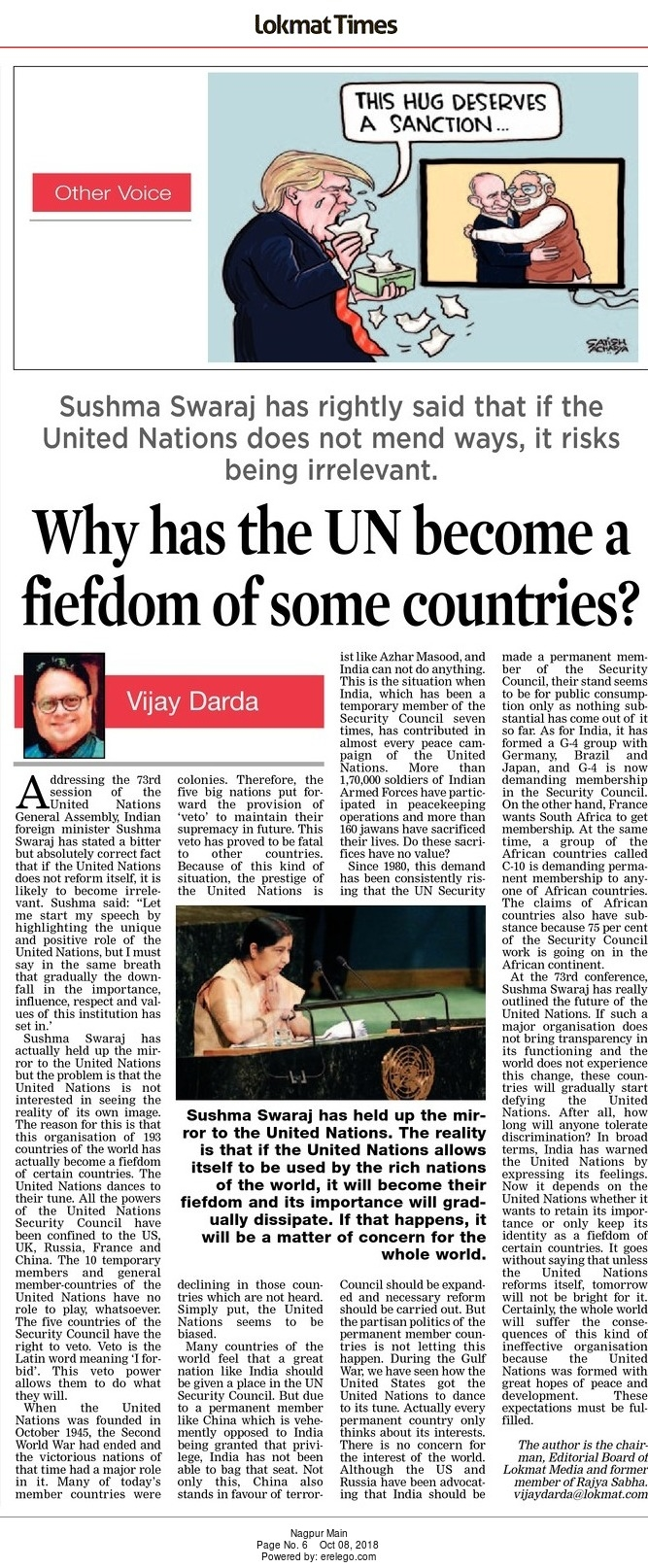 Why has the UN become a fiefdom of some countries?