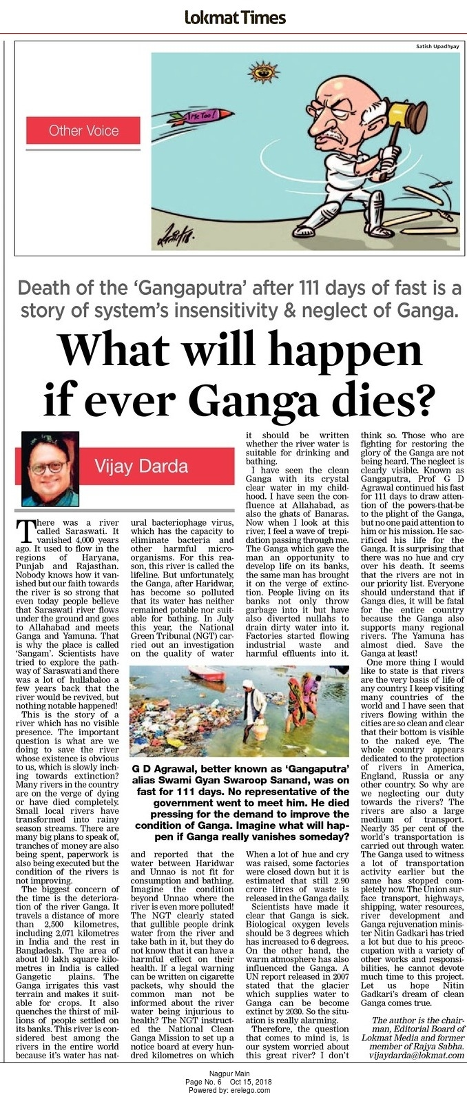 What will happen if ever Ganga dies?