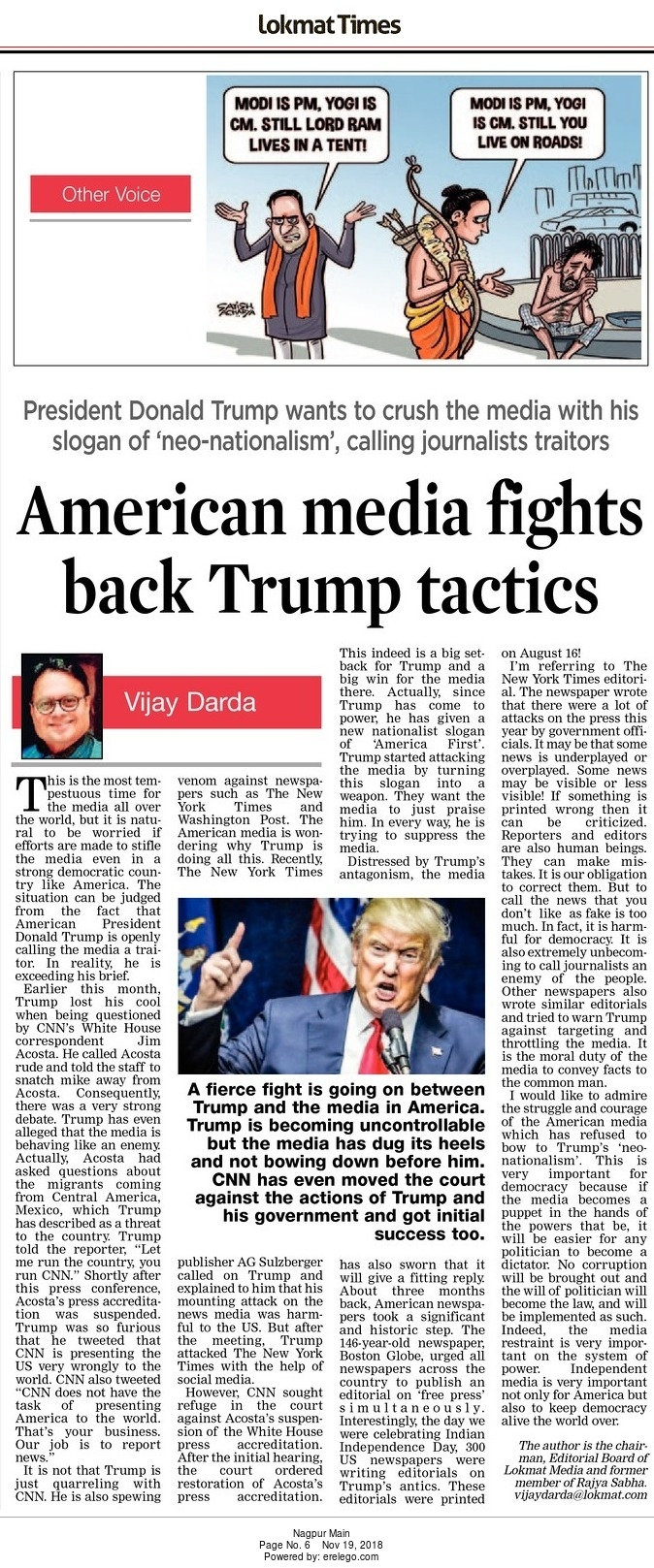 American media fights back Trump tactics