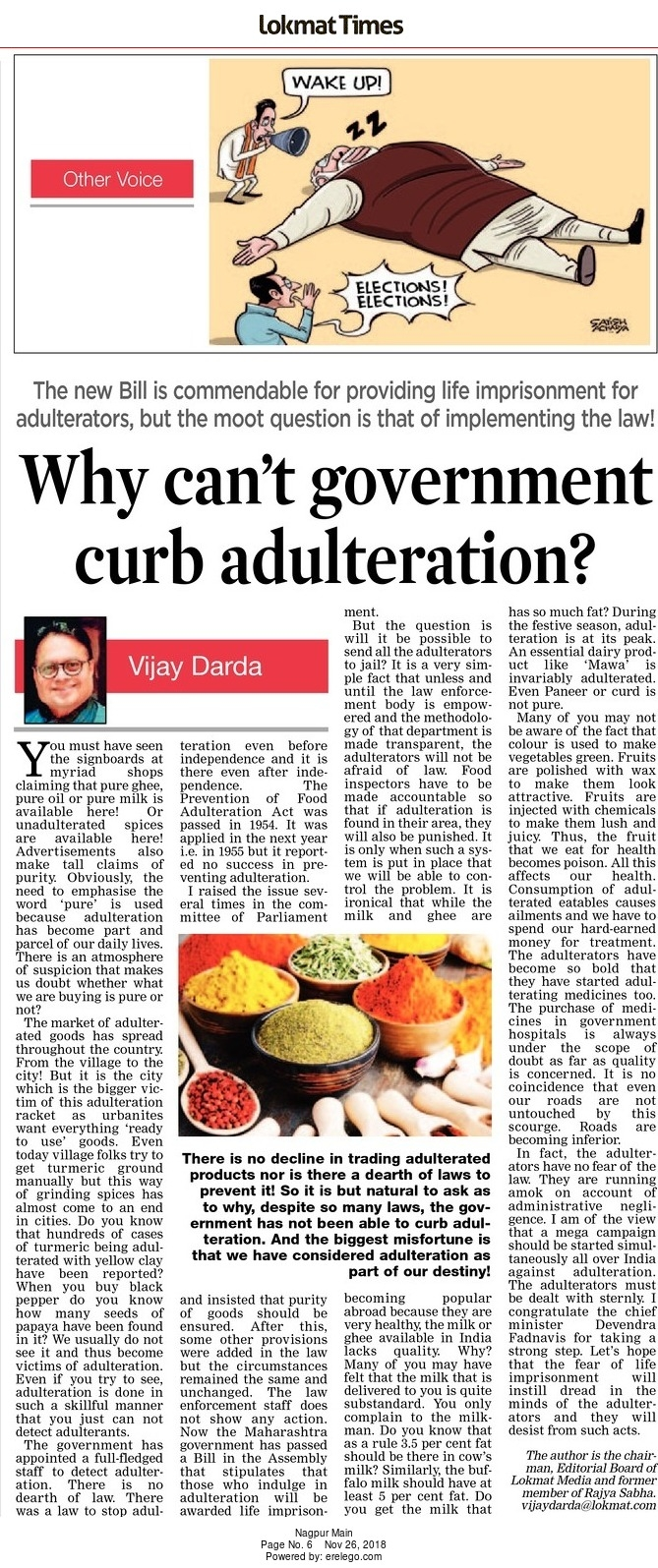 Why can't government curb adulteration?