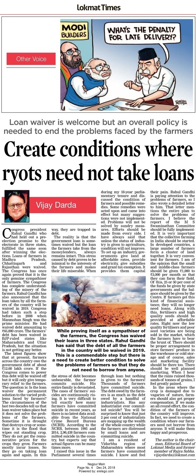 Create conditions where ryots need not take loans