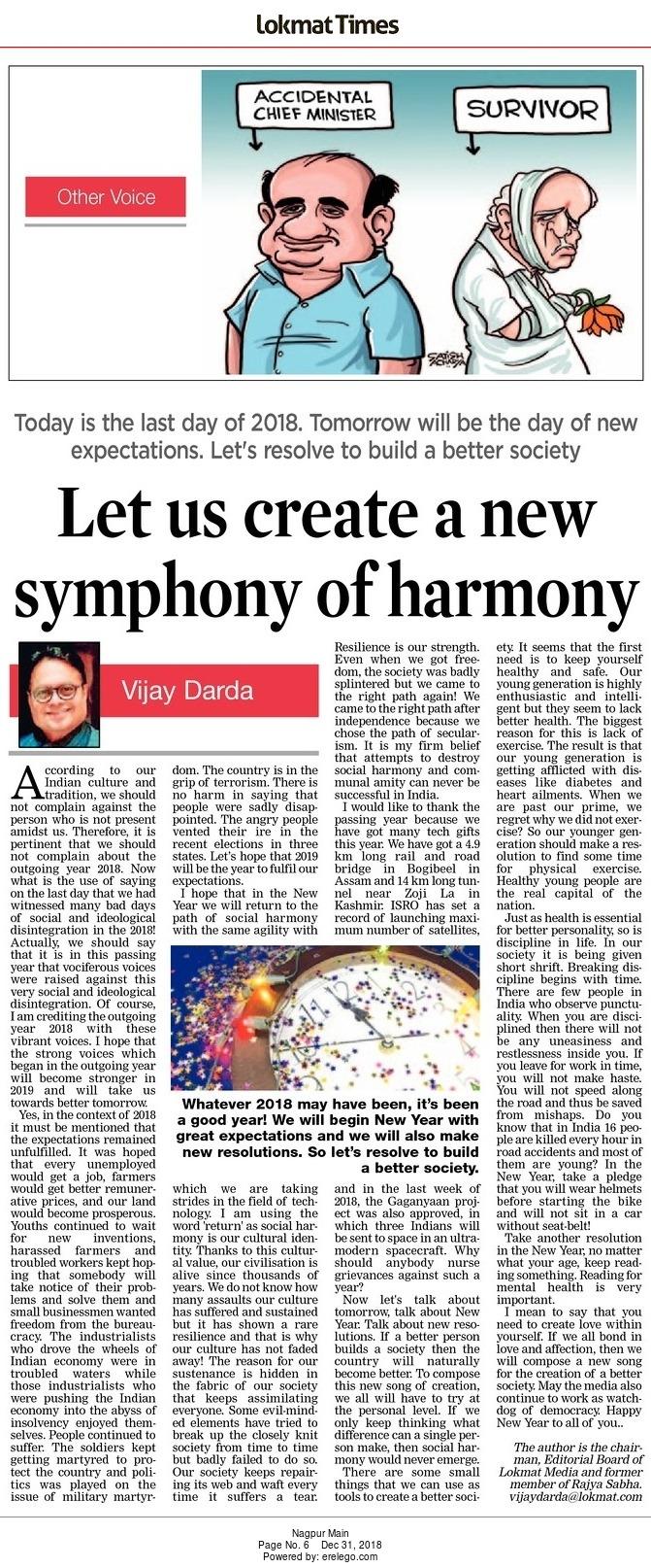 Let us create a new symphony of harmony