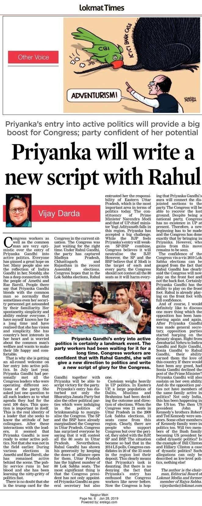 Priyanka will write a new script with Rahul