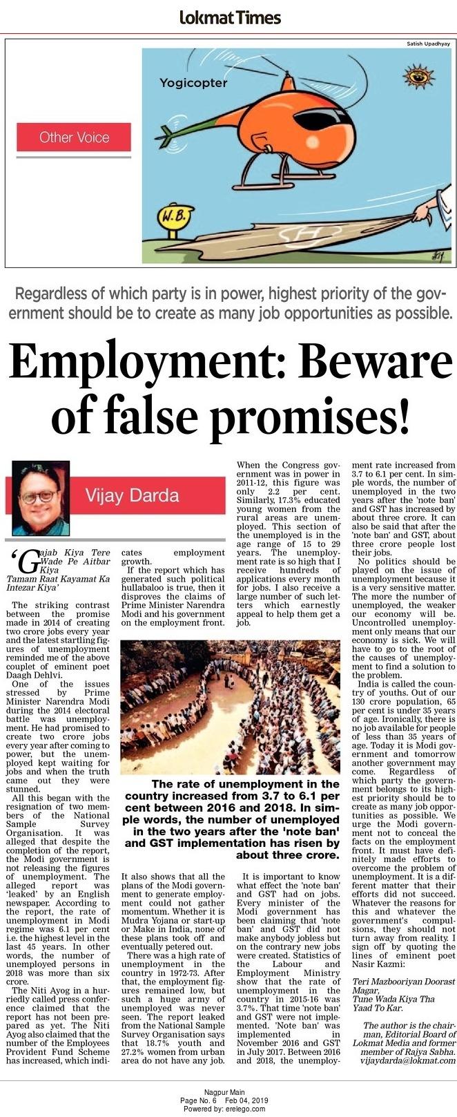 Employment: Beware of false promises!