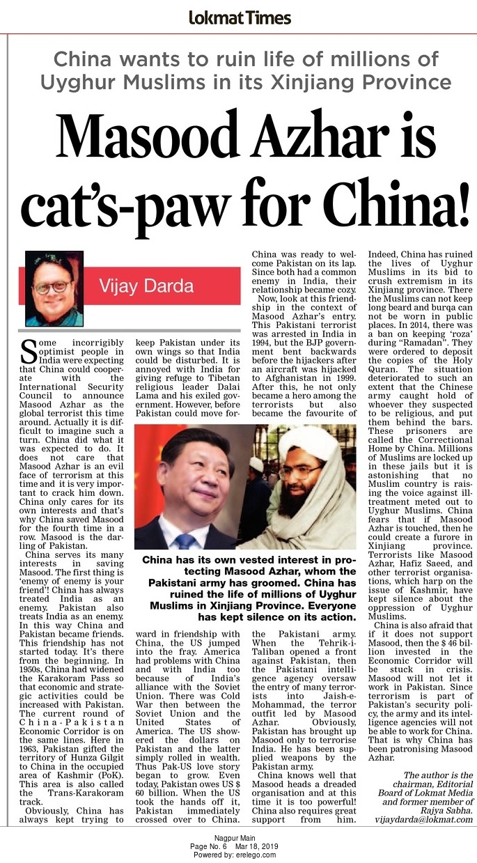 Masood Azhar is cat's-paw for China!