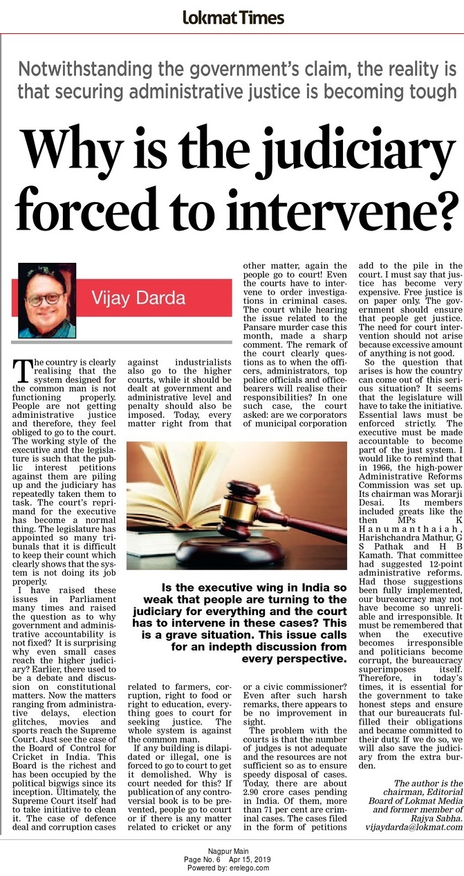 Why is the judiciary forced to intervene?