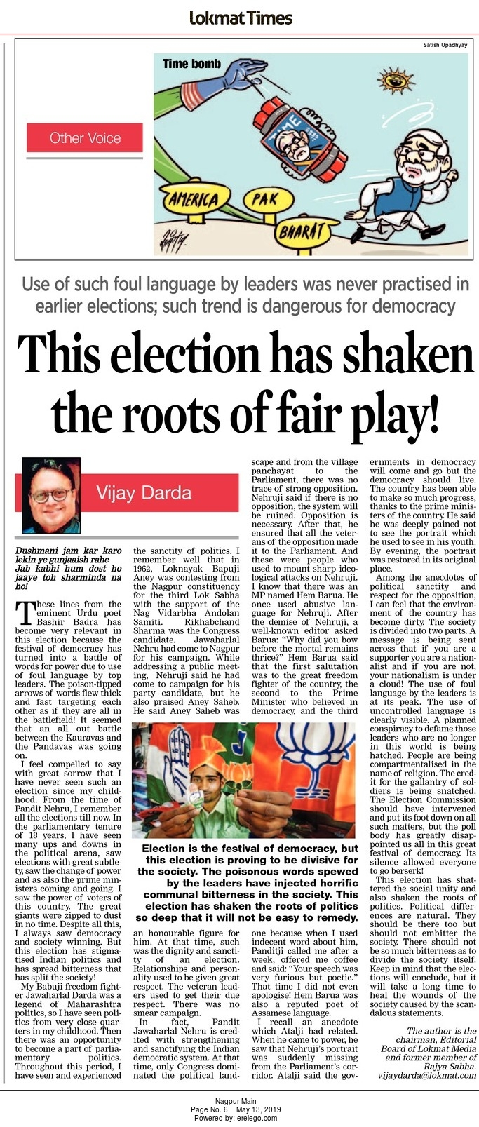 This election has shaken the roots of fair play!