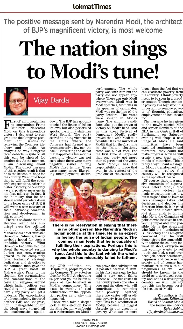 The nation sings to Modi's tune!