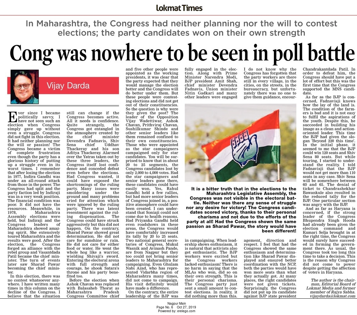 Cong was nowhere to be seen in poll battle