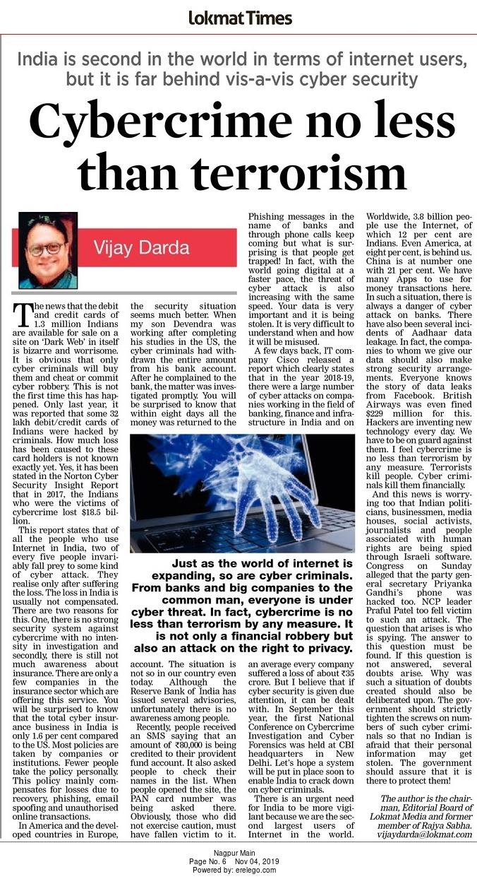 Cybercrime no less than terrorism