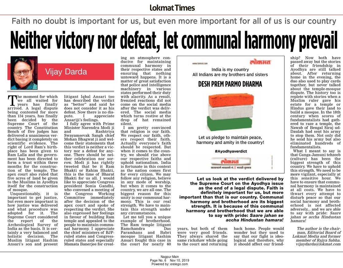 Neither victory nor defeat, let communal harmony prevail