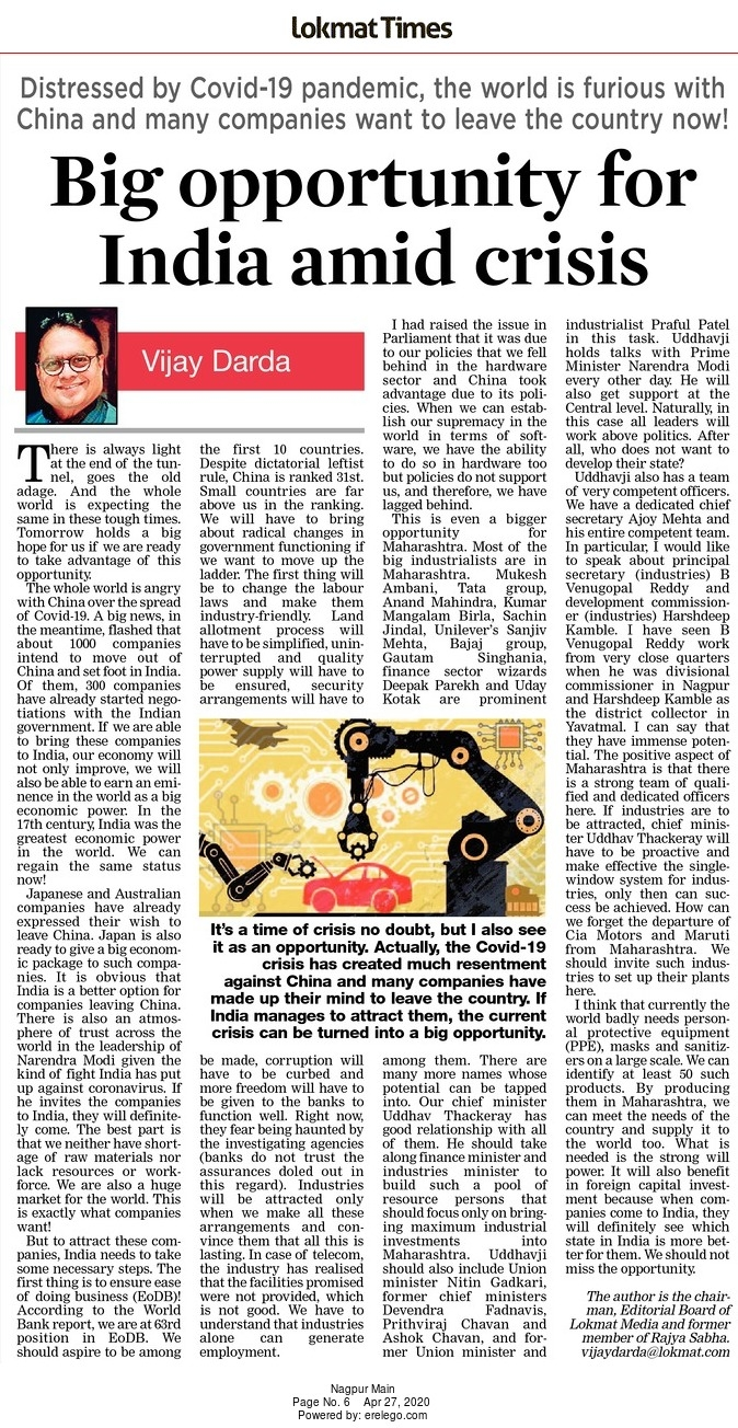 Big opportunity for India amid crisis