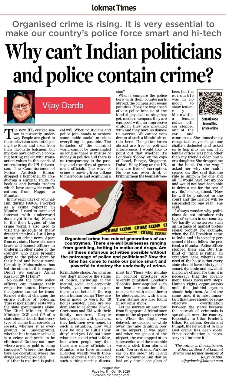 Why can't Indian politicians and police contain crime?