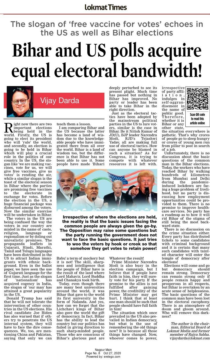 Bihar and US polls acquire equal electoral bandwidth!