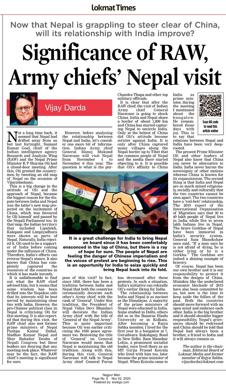 Significance of RAW, Army chiefs' Nepal visit