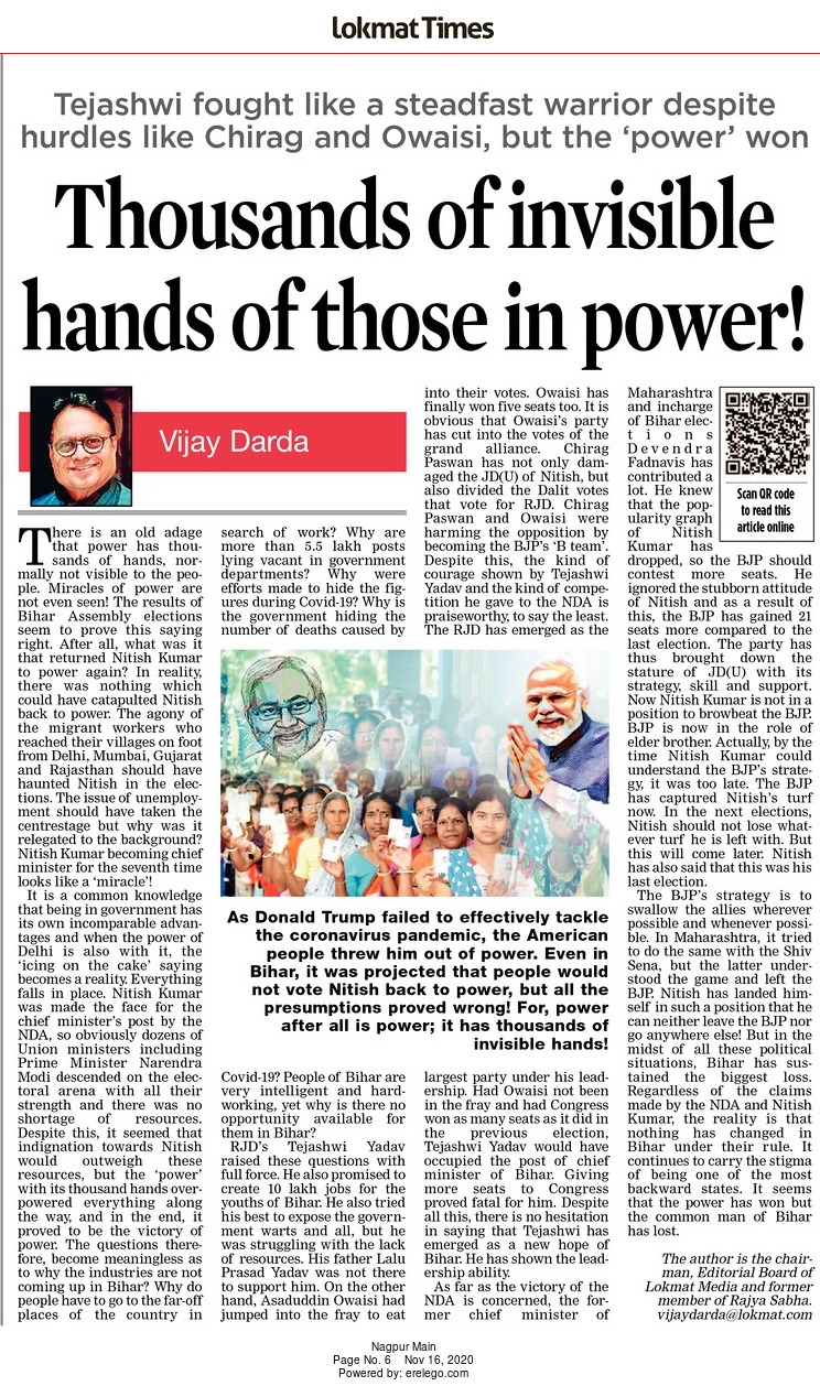 Thousands of invisible hands of those in power!
